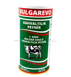 BULGAREVO WHITE CHEESE 800GRx6