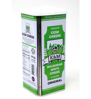 BULGARIAN COW CHEESE 800GRx8 TIN