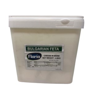BULGARIAN FETA CHEESE IN BRINE 4.8kg