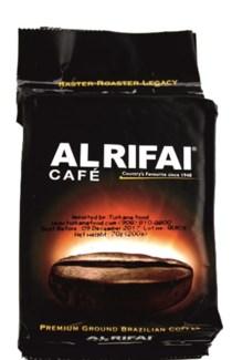 COFFEE 200GRx20(R.Promo)