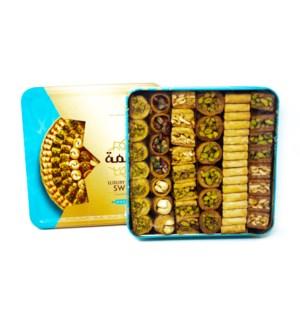 Premium Luxury Arabian Sweets (Metal) 750grx10