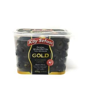 IKRAM KS BLACK OLIVES  GOLD SELE 600 GR*12