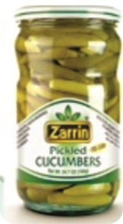 MIDGET CUCUMBER PICKLE JAR 660GRx12