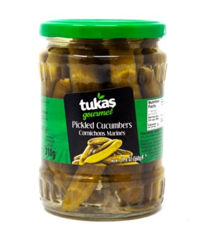 New Pickled Baby Cucumbers 580grx12