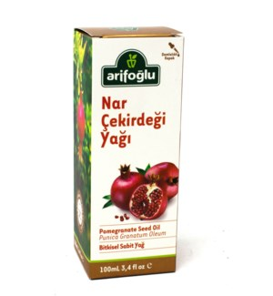 POMEGRANETE SEEDS OIL 100GRx10