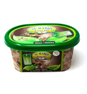 HALVA CHOCOLATE PLASTIC JAR 900GRX12