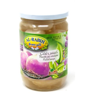 PICKLED TURNIPS (CUT) IN BRINE GLASS JAR 600GRX12