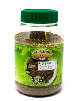 OREGANO(THYME WITH SESAME) P.E.T.E JAR 454GRX12