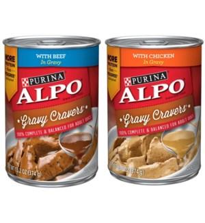 ALPO #17182  BEEF/CHICKEN CAN GRAVY DOG FOOD