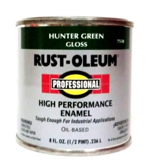 PAINT CAN #8730 HUNTER GREEN