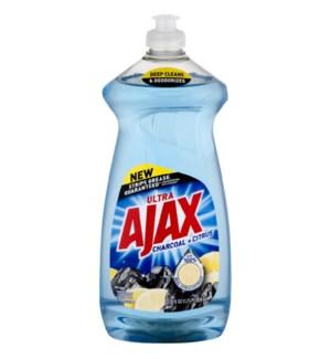 AJAX #06461 CHARCOAL CITRUS