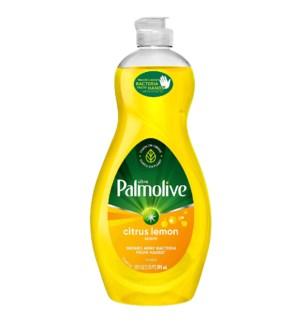 PALMOLIVE DISH SOAP #07368 CITRUS LEMON