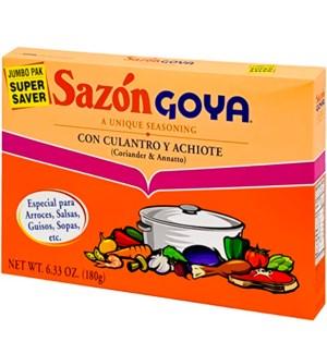 GOYA SAZON #03773 SEASONING