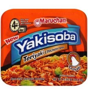 MARUCHAN #90711 TERIYAKI CHICKEN JAPANESE NOOD