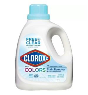 CLOROX2 LIQUID #30424 FREE CLEAR STAIN REMOVER