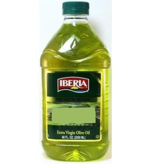 IB #217607 OLIVE OIL BLEND