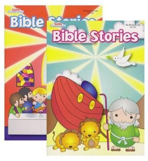 KAPPA #47100 COLORING/ACTIVITY BOOK,BIBLE STORY