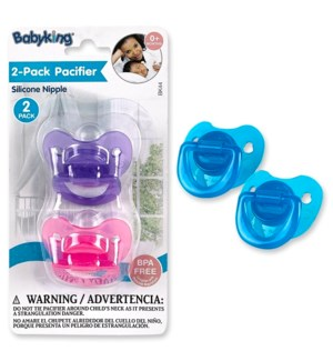BK44 SILICONE PACIFIERS