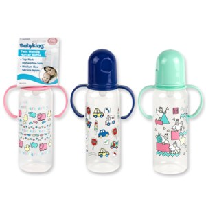 BK31200 BABY BOTTLE W/HANDLES
