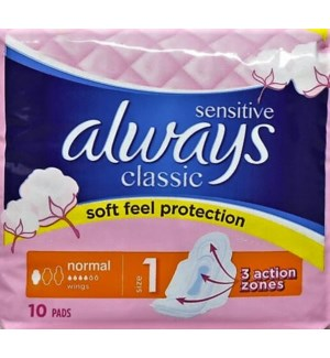 ALWAYS #59350 CLASSIC SENSITIVE PADS
