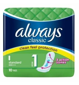 ALWAYS #63215 CLASSIC STANDARD PADS