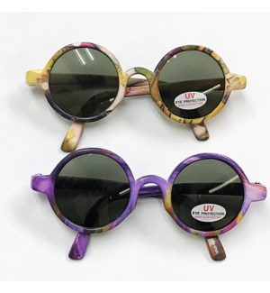 KIDS SUNGLASSES #N1108 ASST