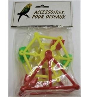 PET #T828 BIRD ACCESSORIES