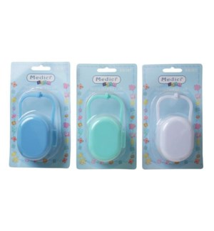 MEDICI #BB387 TRAVEL PACIFIER CASE