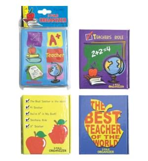 TH210 #1 TEACHER MEMO SET