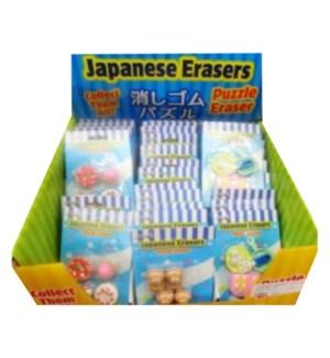 JAPANESE ERASERS #3100 ASST