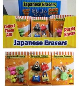 JAPANESE ERASERS #3101 ASST