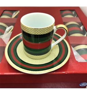 COFFEE CUP & SAUCER #AL21971 STRAIGHT SH