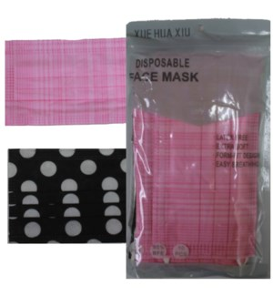 DISPOSABLE FACE MASK #79866A 3PLY