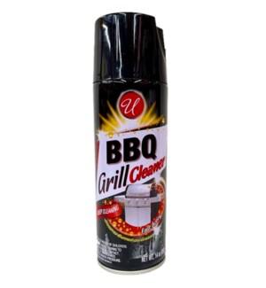 U #81023 BBQ GRILL CLEANER
