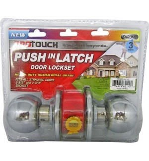 DOOR LATCH #CH82190 PUSH IN LOCKSET