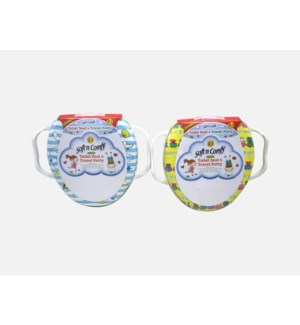BABY TOILET SEAT #CH83209 W/HANDLE