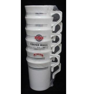 U #CN90144 COFFEE MUG SET
