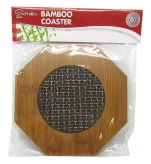 BAMBOO HEAT PAD #CH99240