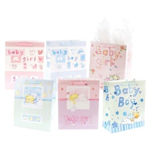 GIFT BAG #BY75M BABY SHOWER/ASST