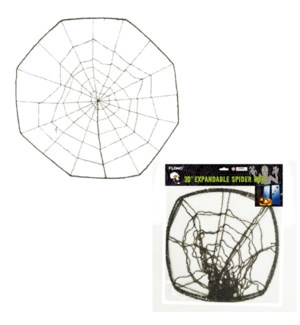 HW #HW451 EXPANDABLE SPIDER WED