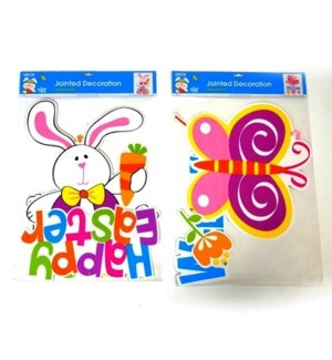 ET #ET840 JOINTED EASTER CUTOUT