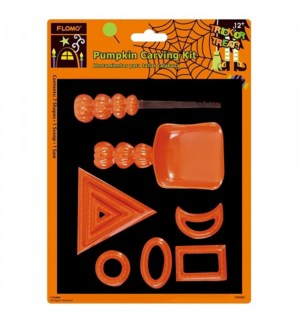 HW #HW880 PUMPKIN CRAVING KIT
