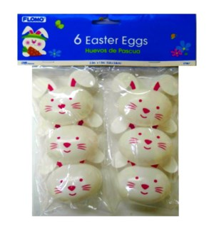 ET #ET867 RABBIT EGGS, WHITE