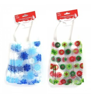 CH-MAS #XO3174 TREAT BAGS, FROSTED