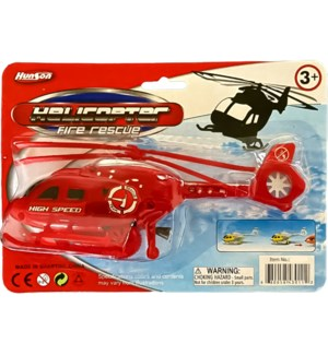 TOY K #43011 HELICOPTER ON CARD