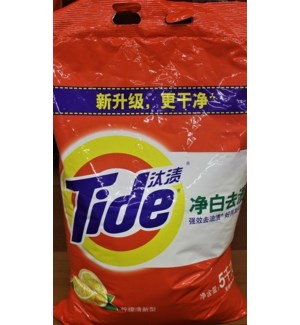 TIDE POWDER #05475 LEMON  (CHINA)