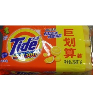 TIDE BAR SOAP #25146 W/LEMON LAUNDRY DETERGENT