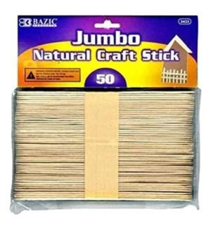 BAZIC #3433 JUMBO CRAFT STICKS, NATURAL