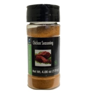 ENCORE CHICKEN SEASONING