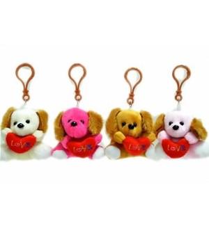 KEYCHAIN #69051 PLUSH DOG W/HEART